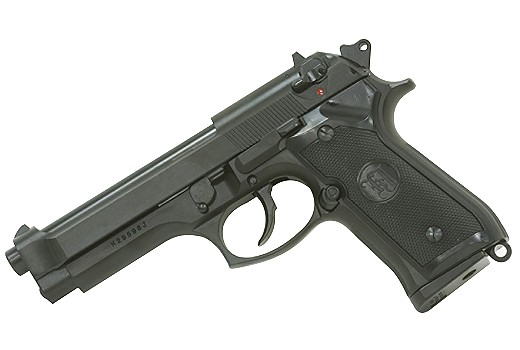 Jual Airsoft Gun Jakarta Murah
